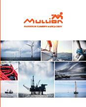 Mullion Katalog